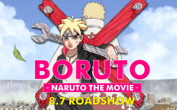 Boruto: the Movie - Trailer