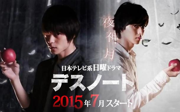 Death Note - Série ganha vídeos promocionais!
