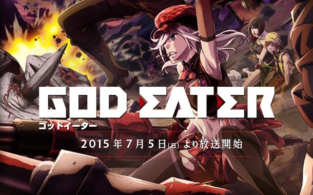God Eater - Anime tem vídeos promocionais!