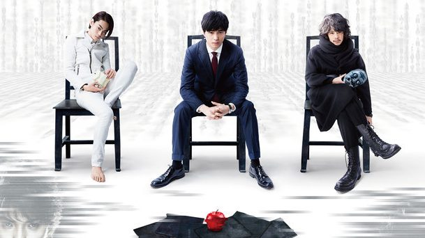 Novidades de Death Note: Light up The NEW World