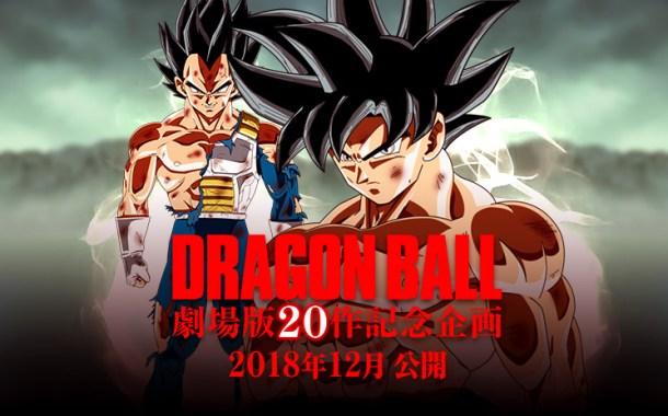 Novo filme de Dragon Ball em 2018 com roteiro de Akira Toriyama!