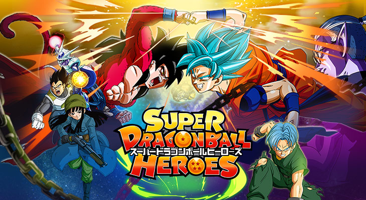 New Dragon Ball Heroes