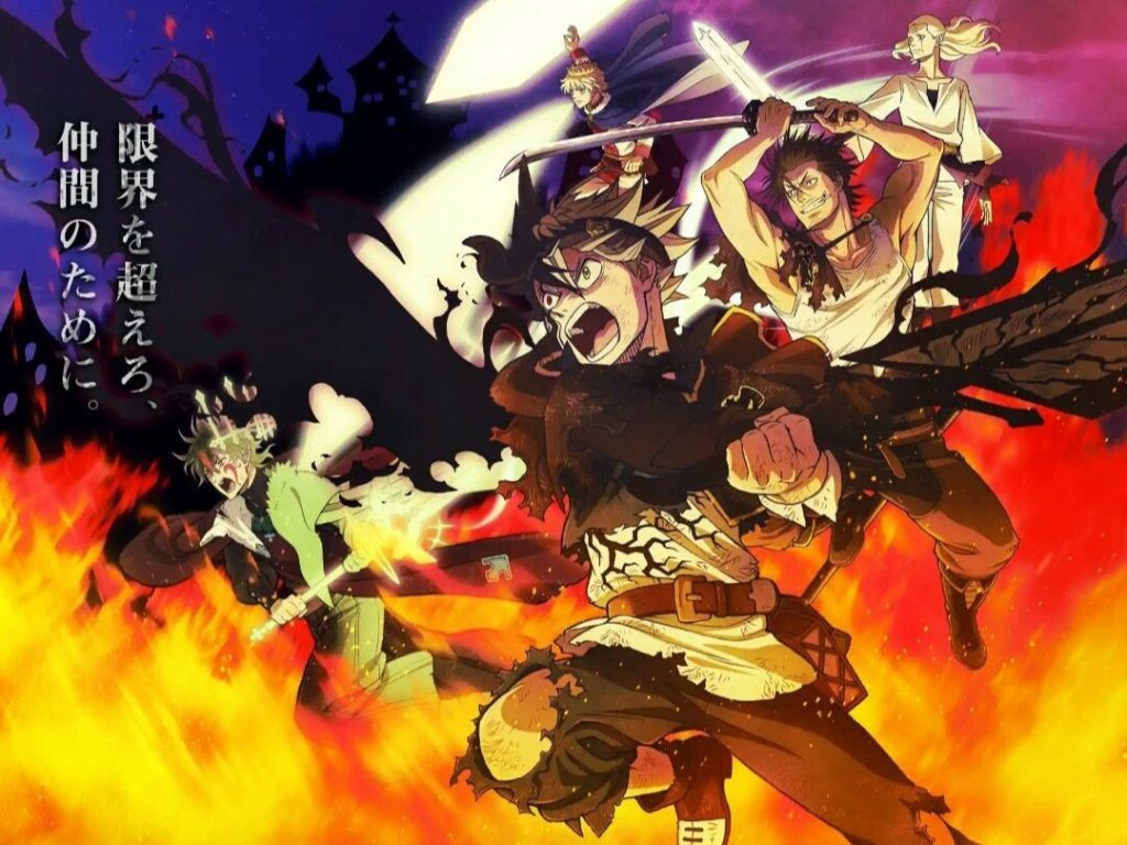 Black Clover 265 latest updates