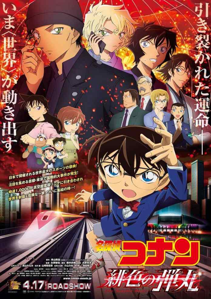 Detective-Conan-The-Scarlet-Bullets-1