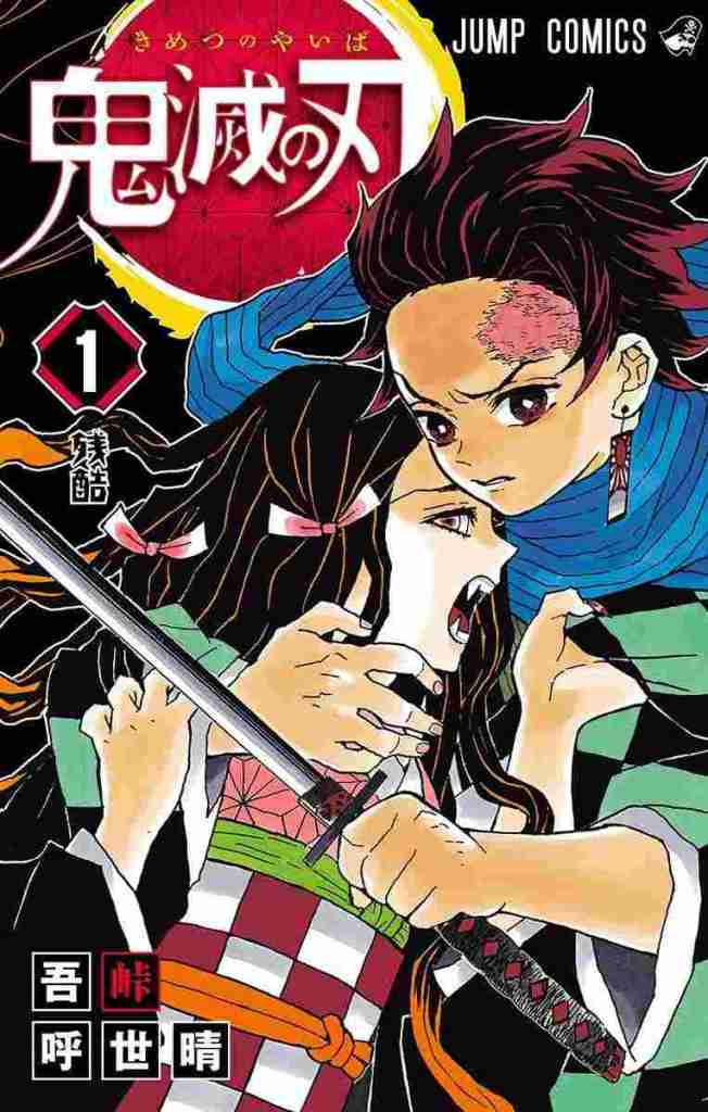 Top 20 Most Popular Anime and Manga in Japan in June 2020