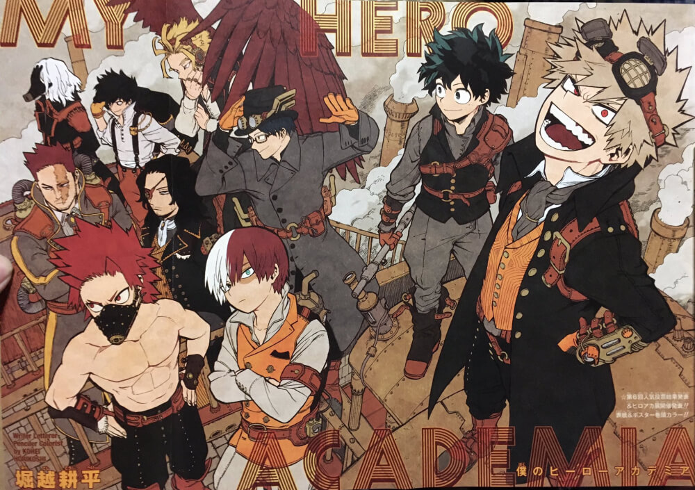 Mha 293 Reddit – Steampunk academia art from chapter 293.