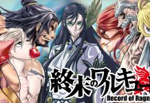 Record of Ragnarok Chapter 45