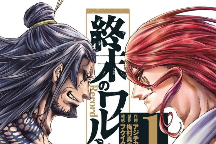 Shuumatsu no Valkyrie Chapter 45 Raw Scans, Leaks and Spoilers