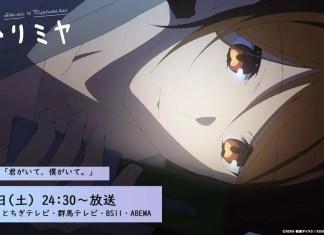 Horimiya Episode 8