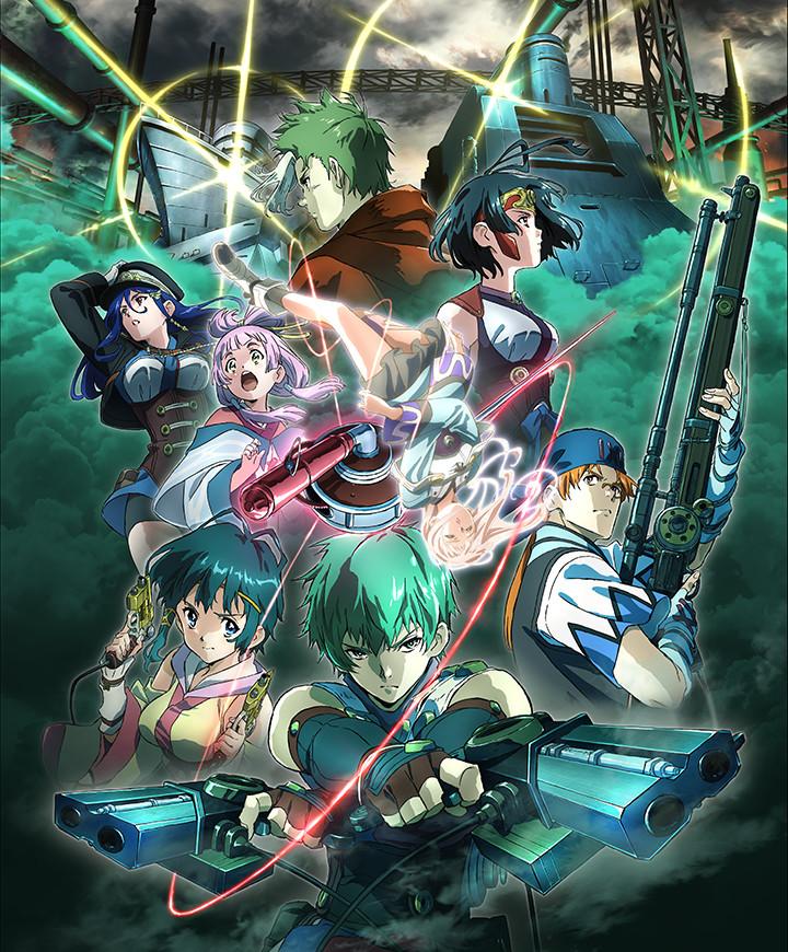 Koutetsujou No Kabaneri Unato Kessen Streaming : koutetsujou, kabaneri, unato, kessen, streaming, Kabaneri, Fortress, Browser/Smartphone, Game's, Visual, Reveals, Release, Anime, Network