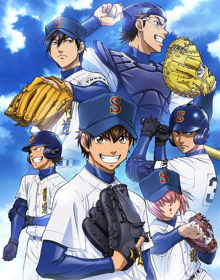 Nonton Diamond no Ace: Second Season Subtitle Indonesia | Animeku