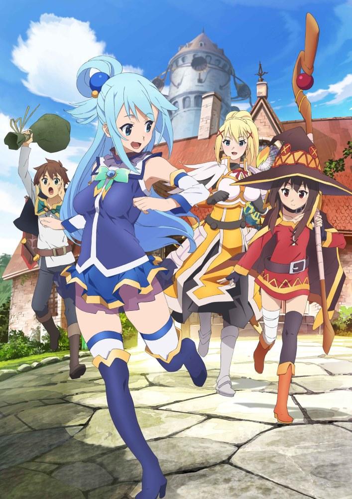 Kono Subarashii Sekai Ni Shukufuku Wo Film : subarashii, sekai, shukufuku, KonoSuba, God's, Blessing, Wonderful, World!!, Anime, Network