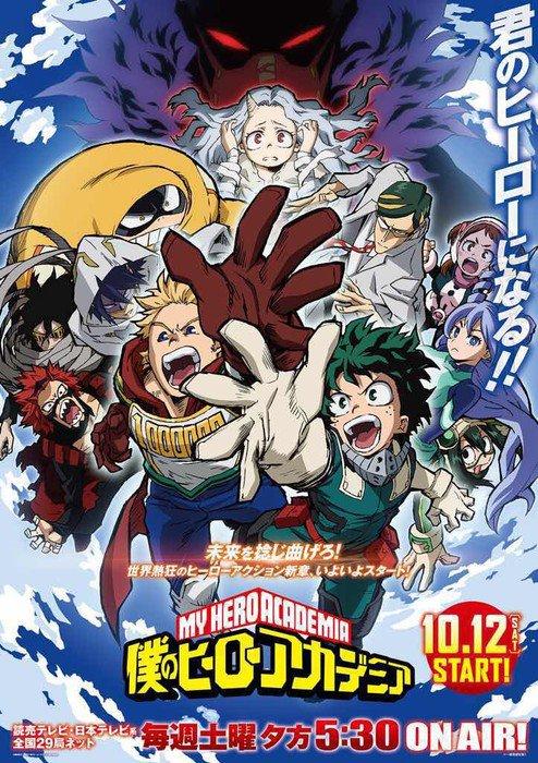 Boku No Hero Academia Season 2 Episode 13 : academia, season, episode, Academia, Anime, Network