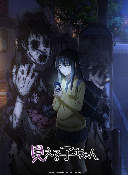 Anime Mieruko-chan Visual 1