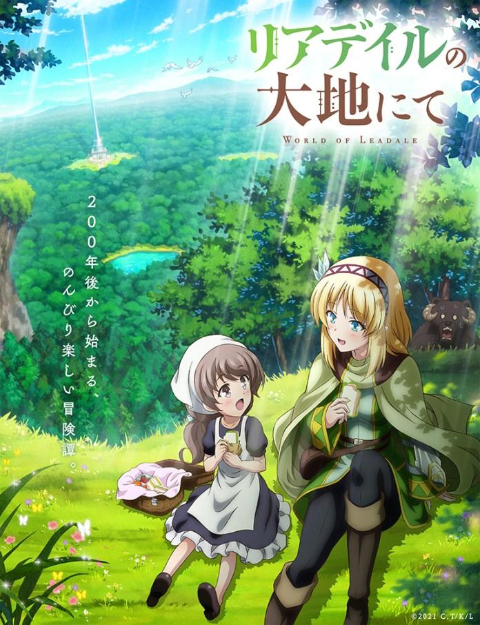 Anime Leadale no Daichi nite Visual