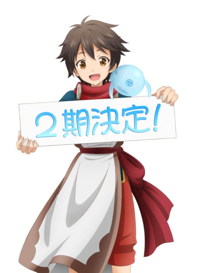 kami tachi ni hirowareta otoko season 2