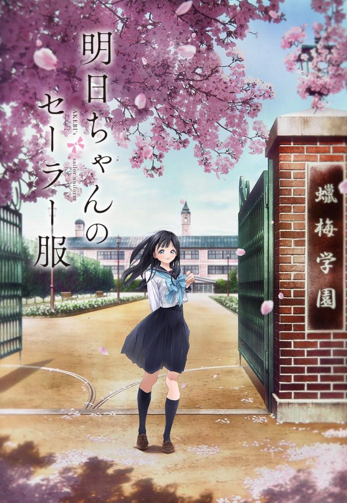 Anime Akebi-chan no Sailor-Fuku Visual