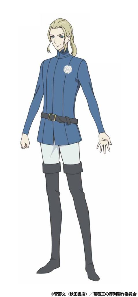 Anime Baraou no Souretsu Character