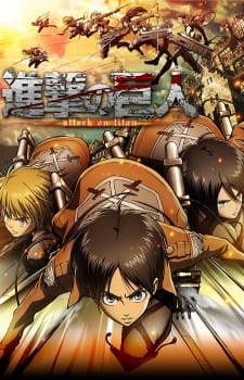 Attack on Titan with English Subtitles