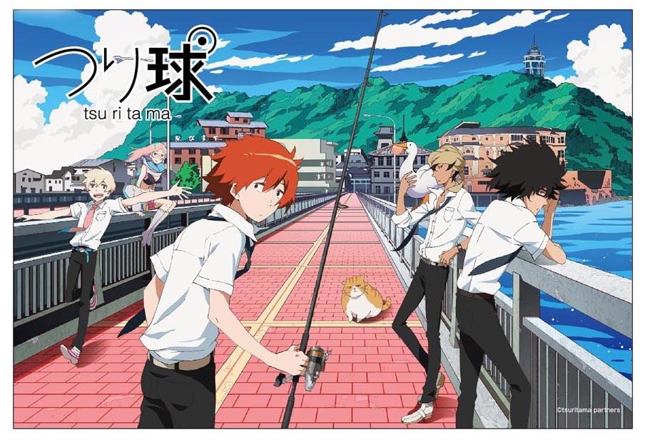 「つり球(つりたま)」をアニメを見始めたおっさんが見てみた!【感想・評価★★★★☆】 #つり球 #つりたま