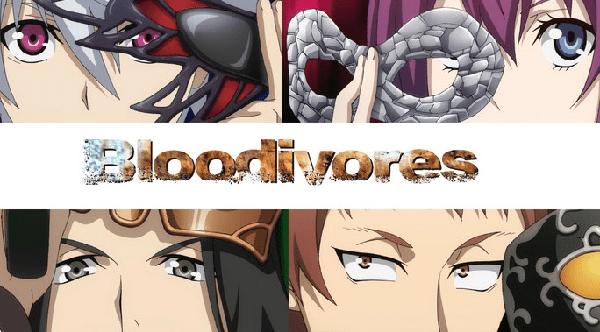 【見てはいけない】「Bloodivores」をアニメを見始めたおっさんが見てみた!【感想・評価☆☆☆☆☆】 #Bloodivores つまらないアニメ特集。ひどいアニメは見る必要がないので参考にしてください。【クソアニメ】