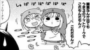 マンガでも可愛いけど うまるちゃんかわいすぎる「干物妹!うまるちゃん」をアニメを見始めたおっさんが見てみた!【レビュー・感想・評価★★★★★】 #干物妹 #うまるちゃん