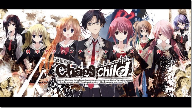 「CHAOS;CHILD」をアニメを見始めたおっさんが見てみた!【感想・評価★★★★☆】 #CHAOSCHILD #カオチャ 【オススメ】ホラー アニメの高評価で人気のアニメ特集!面白い・良いアニメ探している人必見!