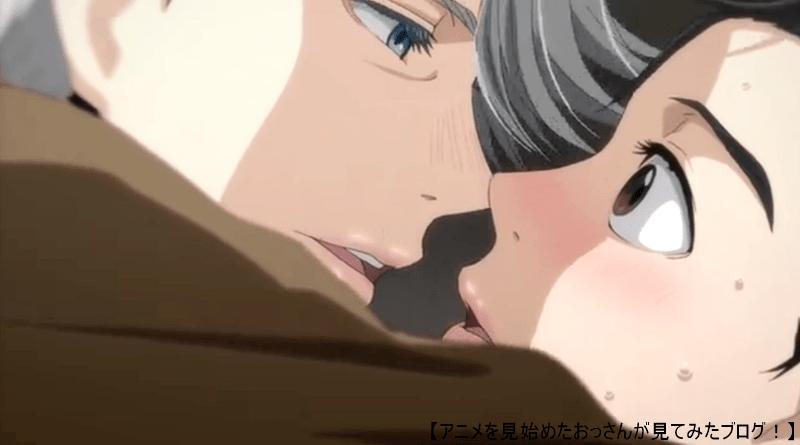 BLアニメ?ホモアニメ? 【超名作!】「ユーリ!!! on ICE」をアニメを見始めたおっさんが見てみた!【評価・レビュー・感想★★★★★】 #ユーリonICE ##yurionice #YOI