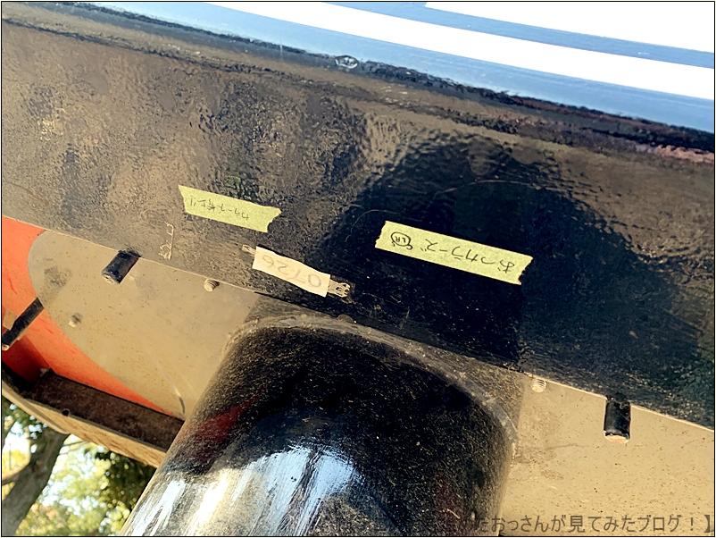 上野公園のパンダポスト 【追記】三ツ星カラーズ アニメ の聖地巡礼をしてきました!【面白い】「三ツ星カラーズ」をアニメを見始めたおっさんが見てみた!【評価・レビュー・感想★★★★★】 #三ツ星カラーズ
