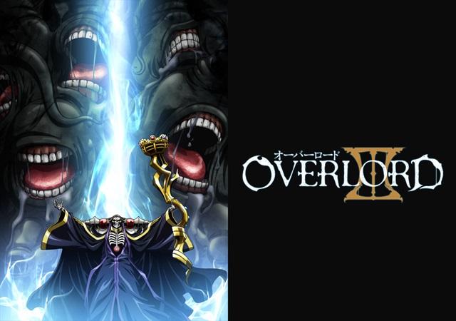 【★★★☆☆】「OVERLORD Ⅲ オーバーロード3(3期)」をアニメを見始めたおっさんが見てみた!【評価・レビュー・感想】 #OVERLORD3 #オーバーロード3 #オバロ つまらないアニメ特集。ひどいアニメは見る必要がないので参考にしてください。【クソアニメ】