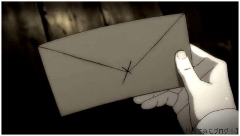 スリなどをして冴えない生活をしていたアヴィリオのもとに差出人不明の手紙が届く。 【素晴らしく良い!】「91Days」をアニメを見始めたおっさんが見てみた!【評価・レビュー・感想★★★★★】 #91デイズ #91Days #イケボ #声優