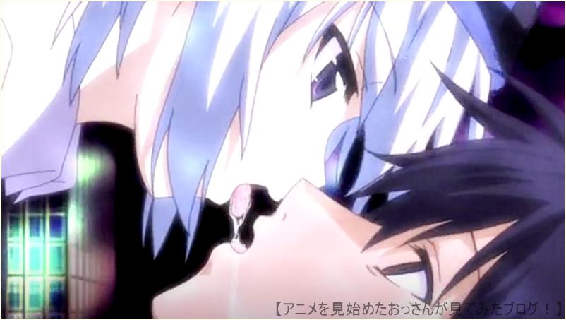 アテネとのキス。カンピオーネ! アニメ はキスシーンも多い&エロイ 【これはエロイ】「カンピオーネ!」をアニメを見始めたおっさんが見てみた!【評価・レビュー・感想★★★☆☆】 #カンピオーネ! #campi_anime
