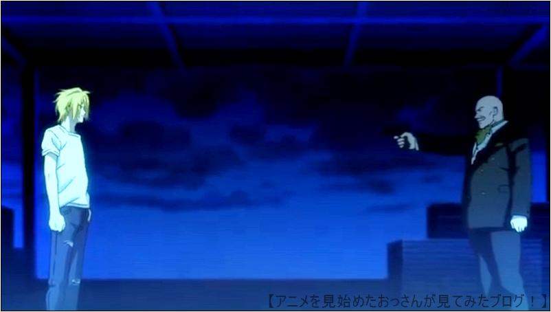 ゴルツィオのアッシュへの愛 BANANA FISH(バナナフィッシュ) アニメ は愛の物語 【素晴らしい】「BANANA FISH(バナナフィッシュ)」をアニメを見始めたおっさんが見てみた!【評価・レビュー・感想★★★★★】#BANANAFISH  #バナナフィッシュ 【面白い】