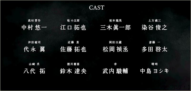 BAKUMATSU アニメ は最大の特徴・良さはイケボ声優【つまらない】「BAKUMATSU」をアニメを見始めたおっさんが見てみた!【評価・レビュー・感想★☆☆☆☆】 #ばくかれ #BAKUMATSU
