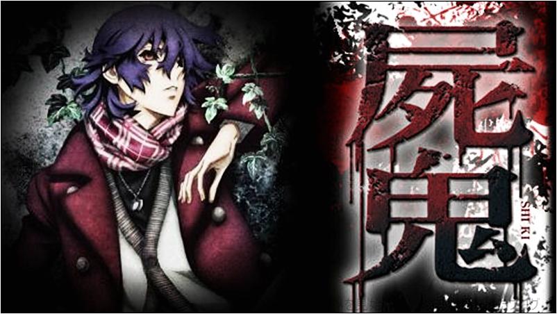 【つまらない】「屍鬼」をアニメを見始めたおっさんが見てみた!【評価・レビュー・感想★★★☆☆】 #屍鬼 #小野不由美
