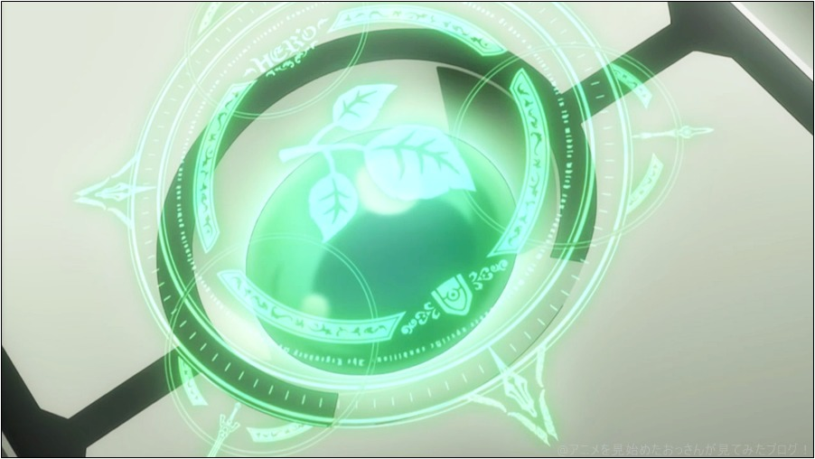 盾の勇者の成り上がり のアニメ の作画もアニメーションもキレイ!【面白いけどツライ】「盾の勇者の成り上がり」をアニメを見始めたおっさんが見てみた!【評価・レビュー・感想★★★☆☆】#shieldhero #盾の勇者の成り上がり