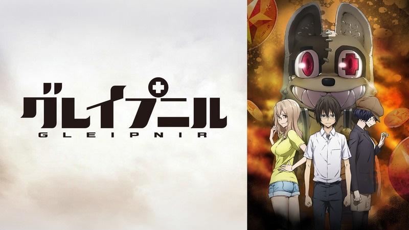 【面白い・エロ】「グレイプニル」をアニメを見始めたおっさんが見てみた!【評価・レビュー・感想★★★☆☆】 #グレイプニル #gleipnir