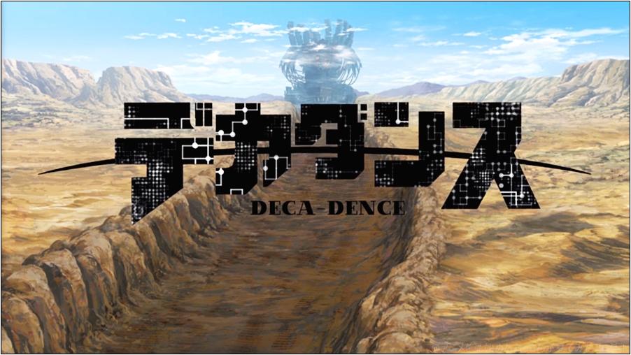 【面白い!】「デカダンス」をアニメを見始めたおっさんが見てみた!【評価・レビュー・感想★★★★★】#デカダンス #DECA_DENCE #NUT #小西克幸 #楠木ともり