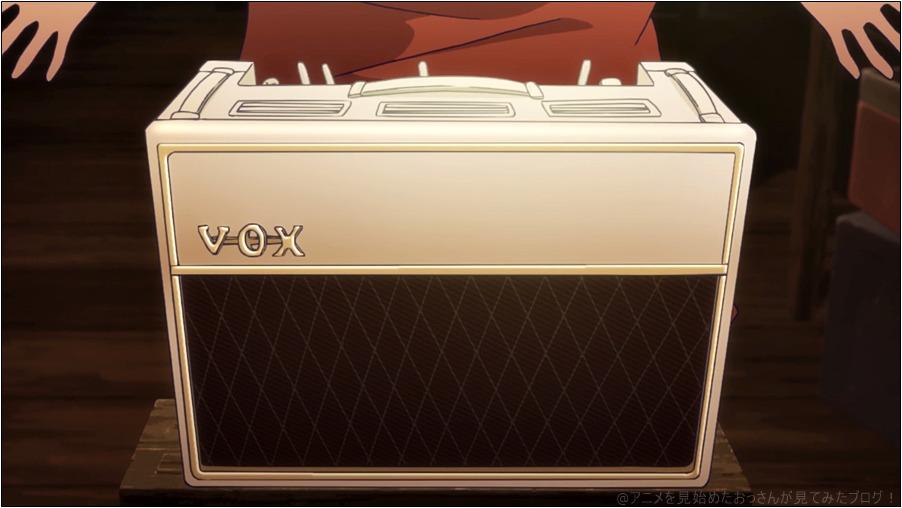 VOX AC30 LISTENERS リスナーズ アニメ は音楽ネタがダサい!音楽やってるとドン引き!つまらない!