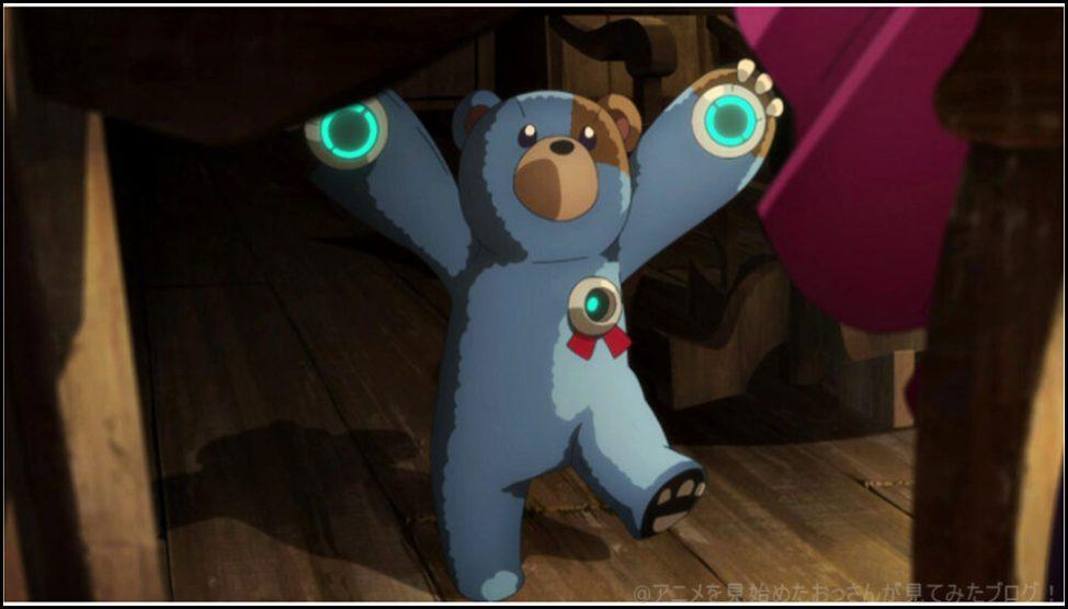 マツモト 声 - 福山潤 Vivy アニメはキャラクターがカワイイ!【ヴィヴィ】【これはスゴイ】「Vivy Fluorite Eye's Song」をアニメを見始めたおっさんが見てみた!面白い?つまらない?【評価・レビュー・感想★★★★★】#ヴィヴィ #Vivy