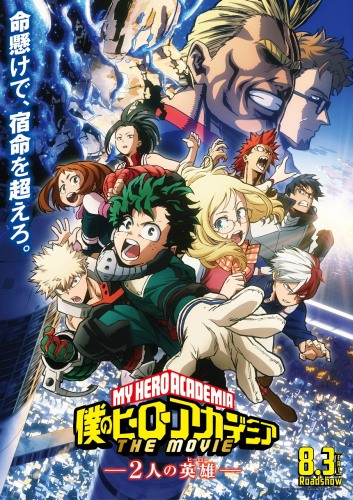 Download Boku No Hero Batch : download, batch, Academia, Movie, Futari, (Movie, BD+Special)(1080p-700MB|720p-350MB), AnimeOut
