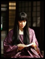 Yuu Aoi as Megumi Takani