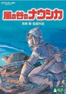 Kaze no Tani no Nausicaä, de 1984
