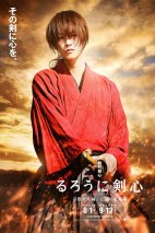 Can't imagine another actor playing Kenshin