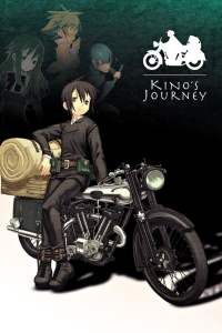 Kino no Tabi: The Beautiful World – Nanika wo Suru Tame ni – Life Goes On Movie 1