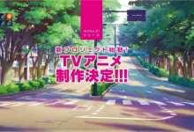 Photo of Love Live! Dapatkan Serial Anime TV Baru
