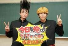 Photo of Film Live Action Kyo Kara Ore Wa!! Dapatkan Spin Off Live Action TV Tentang Katsutoshi Imai