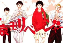 Photo of Pemenang Penghargaan Manga Tahunan ke-44 Kodansha Diumumkan