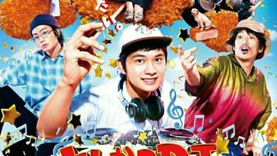 Photo of Live Action Tonkatsu DJ Agetarou Ungkap Trailer, Jadwal Rilis Baru, Lagu Tema