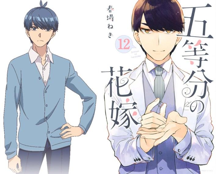 5-Toubun-no-Hanayome-Vs-Manga